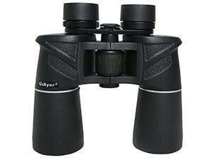 Gskyer the FMC Bak4 binocular prism